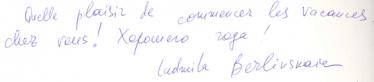 Livre d'or Olivier Leflaive FR 201500053