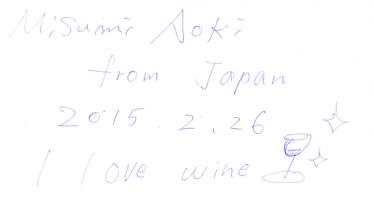 Livre d'or Olivier Leflaive japonnais 20151